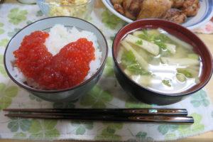 干し大根レシピ お味噌汁